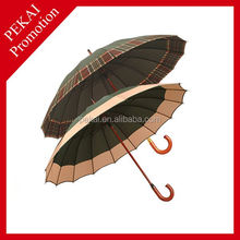 Japanese Style Umbrella for promotion umbrella