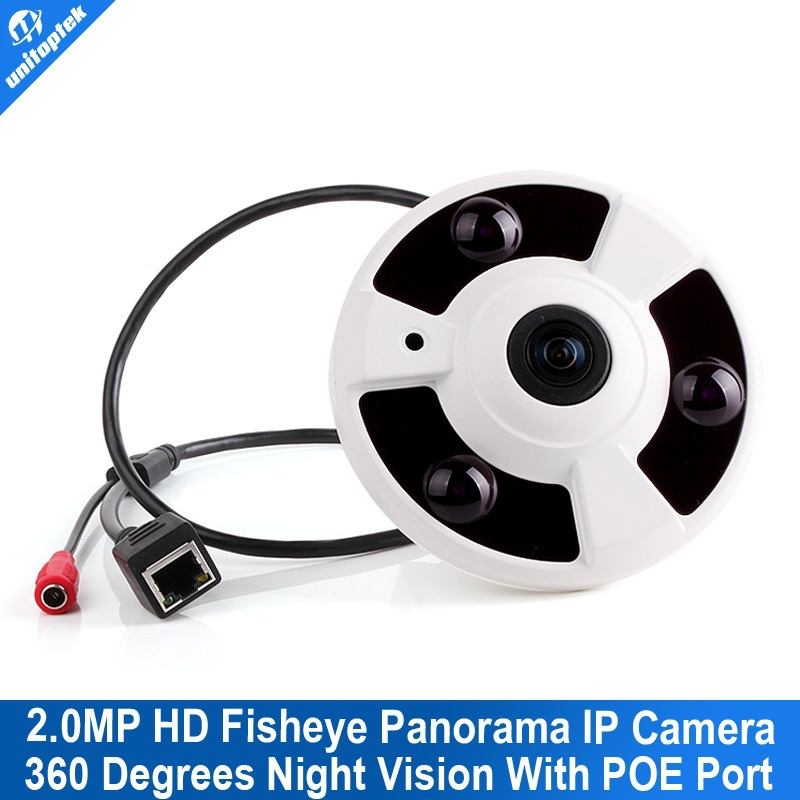 2.0MP Fisheye Lens CCTV <strong>Camera</strong> 1080P 360 Degree IP <strong>camera</strong> Night Vision <strong>Camera</strong>