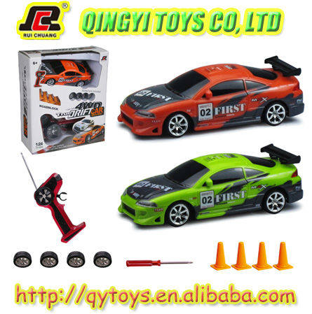 Hot seller 1/24 new drift rc car