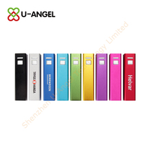 18650 power banks,power banks smartphone,power bank with built-in cable