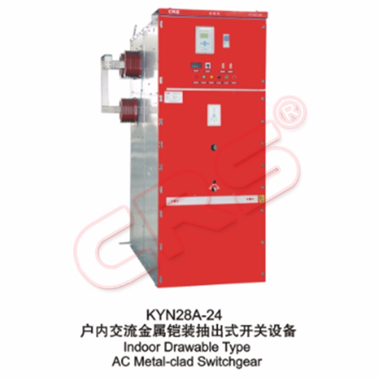 Manufacture Widely Used Vacuum High Voltage 33Kv Switchgear