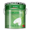 Good hiding Odorless 360 Anti-bacterial interior wall emulsion paint