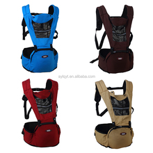 YD-MC-002 Cotton Ergonomic Adjustable Baby Sling Baby Carrier