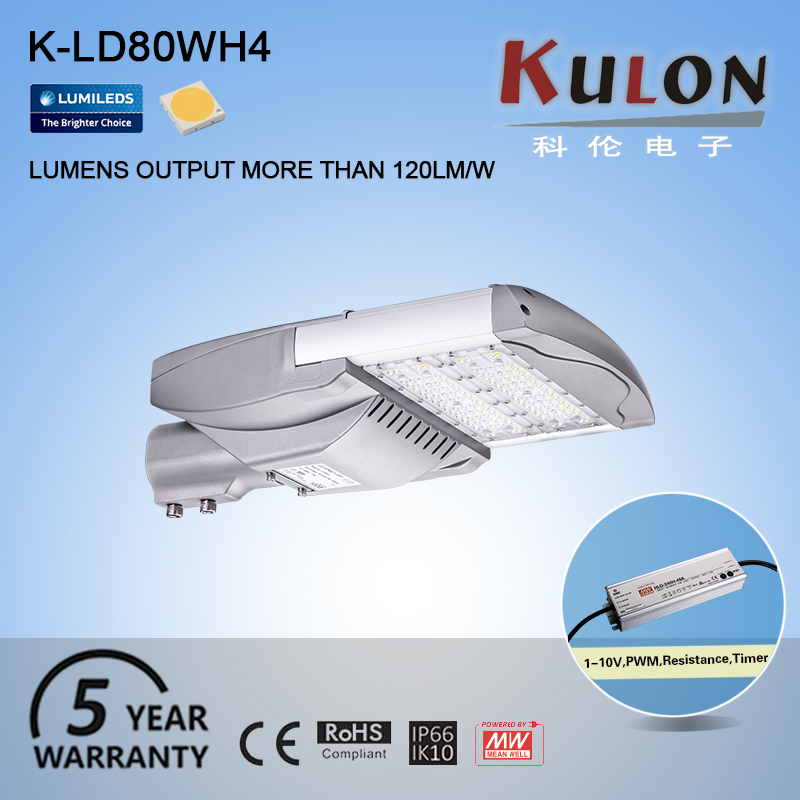 Eco-friendly ip66 smd solar system 24 volt 80w led street light