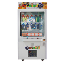 Price game Key Master claw crane toy gift coin operated amusement arcade machine