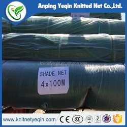 100% Virgin Material 35%, 50% Shade Net, Green/Black/Blue Color, YEQIN Factory