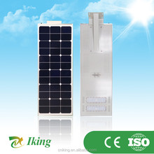 12V 40W Integrated LED Solar Street Light All In One With IP65 Rated Shenzhen
