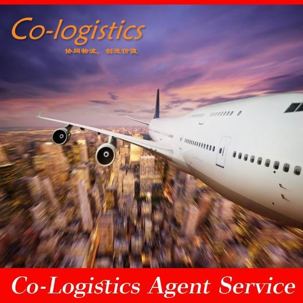 fabric of air shipping agents from china to Springfield IL --Elva skype:colsales35