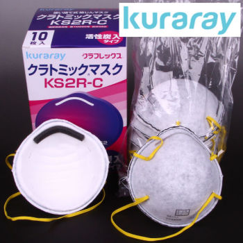 Disposable high grade active carbon anti PM 2.5 mask for molding. Manufactured by Kuraray. Made in Japan