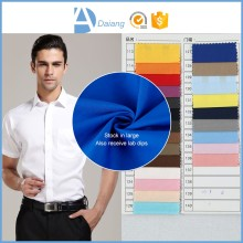 wholesale new product 100% combed cotton non iron egyptian cotton men's shirt fabric for sale
