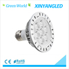 CE ROHS high power led epistar chips 1w 7w e27 par30 led spot light