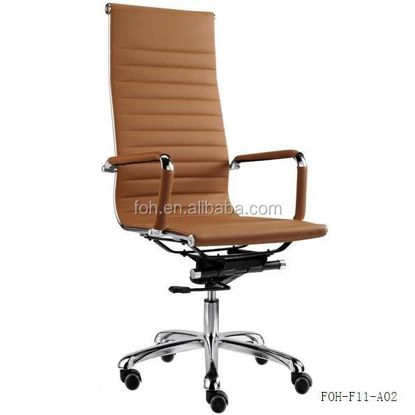 Tan Leather Office Chair Office Furniture Philippines(FOH-F11-<strong>A02</strong>)