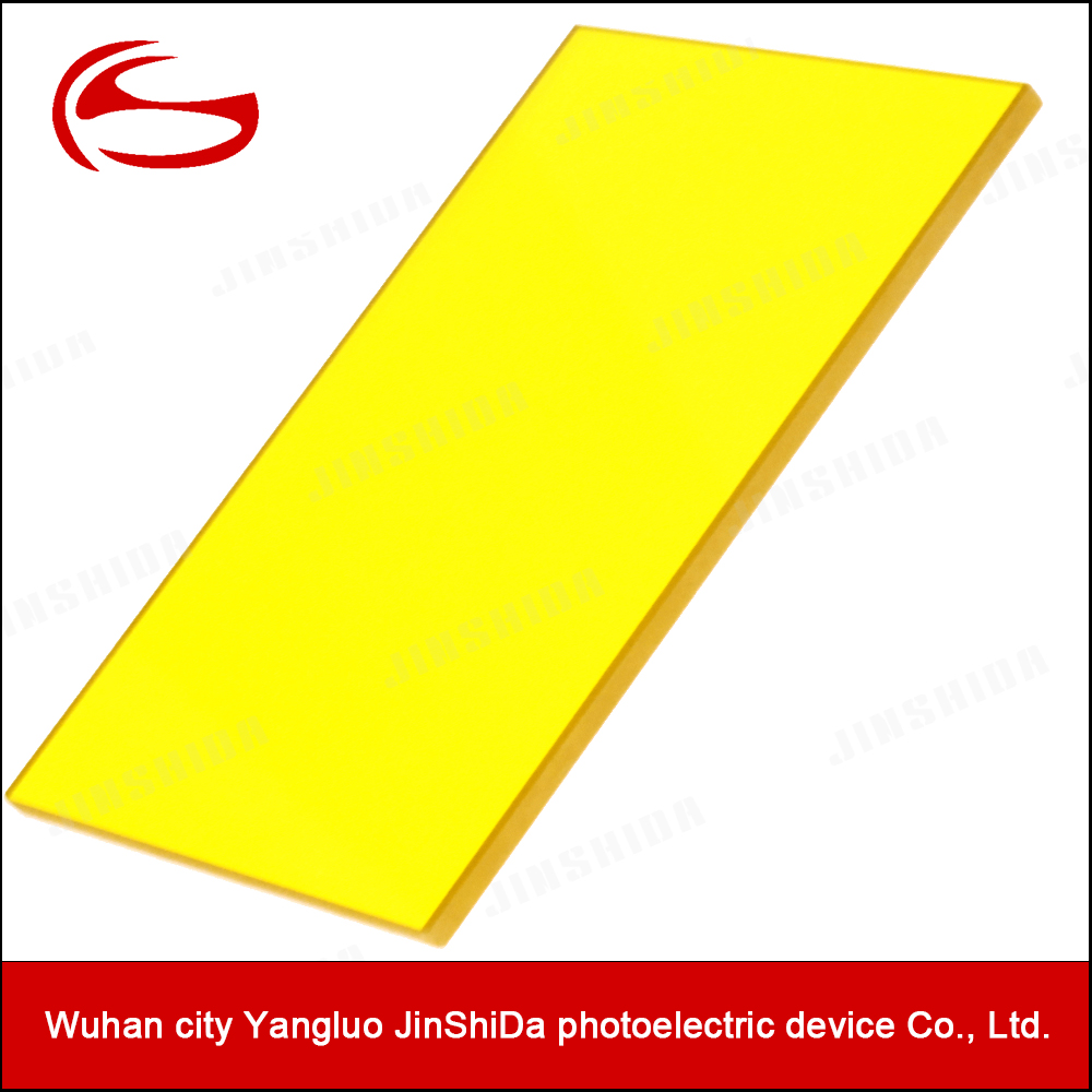 Chinese Supplier ar coated 1064nm protective window lens