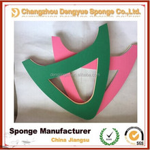 Customized Colorful hot sale factory price floating plate EVA foam swimming float kick board