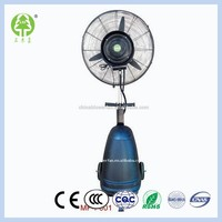 Lowest price custom design newest outdoor misting fan misting fan