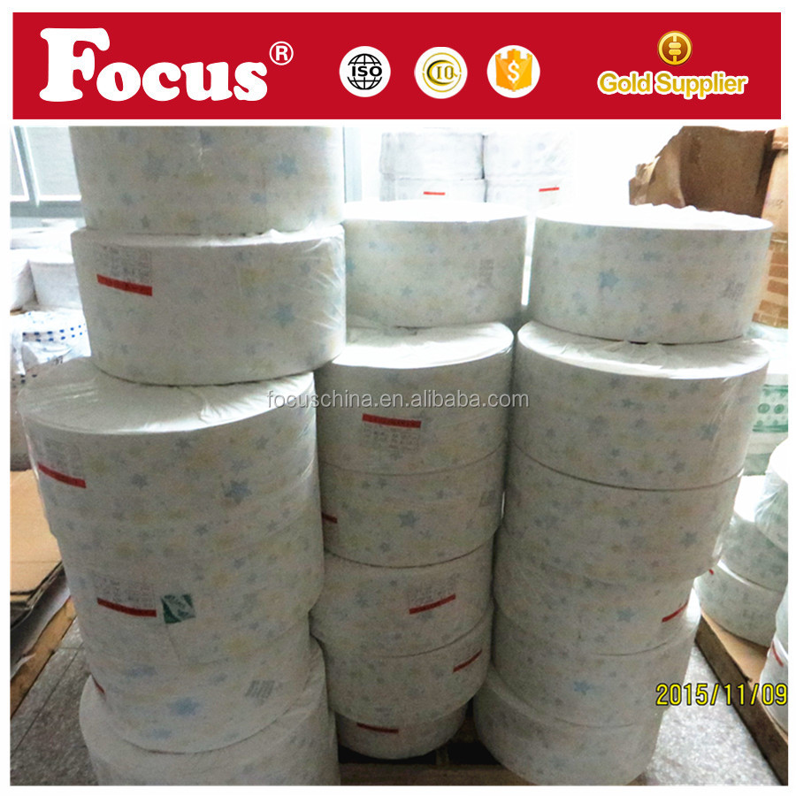 non-breathable PE film supplier raw material for sanitary napkin