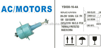 YSK80-16-4A cola machine motor