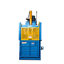 Medium-sized Vertical Hydraulic BalerFor Plastics, Cardboard and Cotton