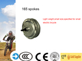 JZ MOTOR 500W 165 spokes High efficiency brushless DC electric bike wheel spoke hub motor