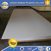 best service white offset printing pvc plastic sheet