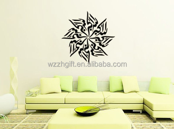 muslim islamic stickers wall decoration