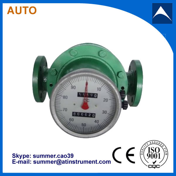 hot sales oval gear flow meter used for pure olive oil with high quality