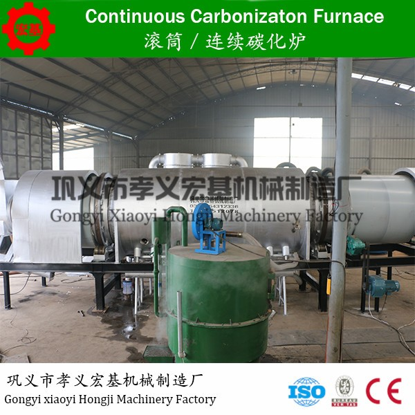 Continuous Sawdust Charcoal Carbonizer Production Furnace