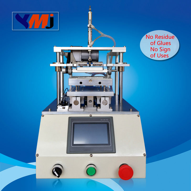 Youmijia Patent Products LOCA OCA UV Glue Adhesive Remove Machine LCD Touch Screen Repair