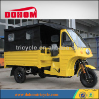 2014 new model South American motor tricycle three wheel motorcycle for sale