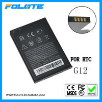 BG32100 Battery For HTC G12 G11 Incredible S S710e G12 Desire S S510e Google BG32100 PDA Desire Z A7272