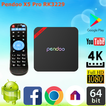Pendoo X5 Pro RK3229 1G 8G TV Box download free games With Factory Wholesale Price Android 6.0 set top box