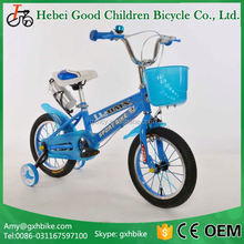 China kids cycle/new style four wheel kids bicycles 2016 high quality bike