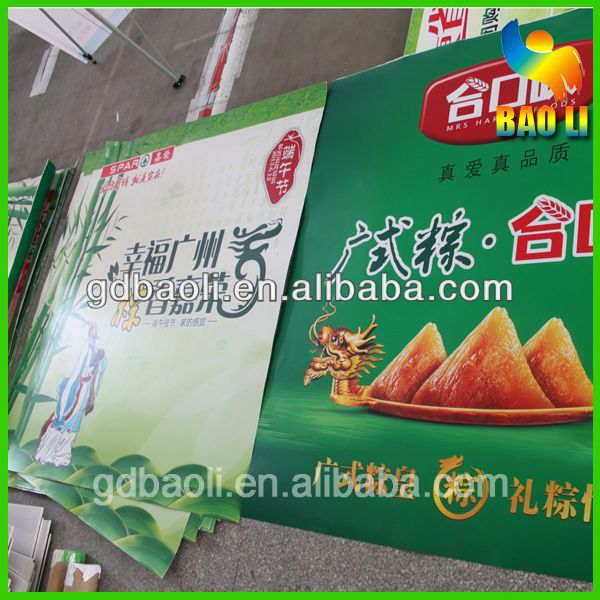 Digital printg restaurant advertisement posters