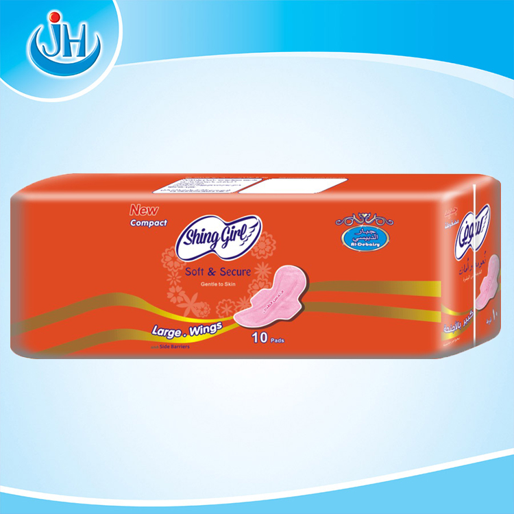 factory oem brand name diaposable ladies underwear / sanitary napkins / women sanitary pad