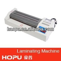 Cold laminator/laminating machine for a4 size price from HOPU made in China