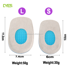 Body care wholesale China Factory direct fixate gel foot pad