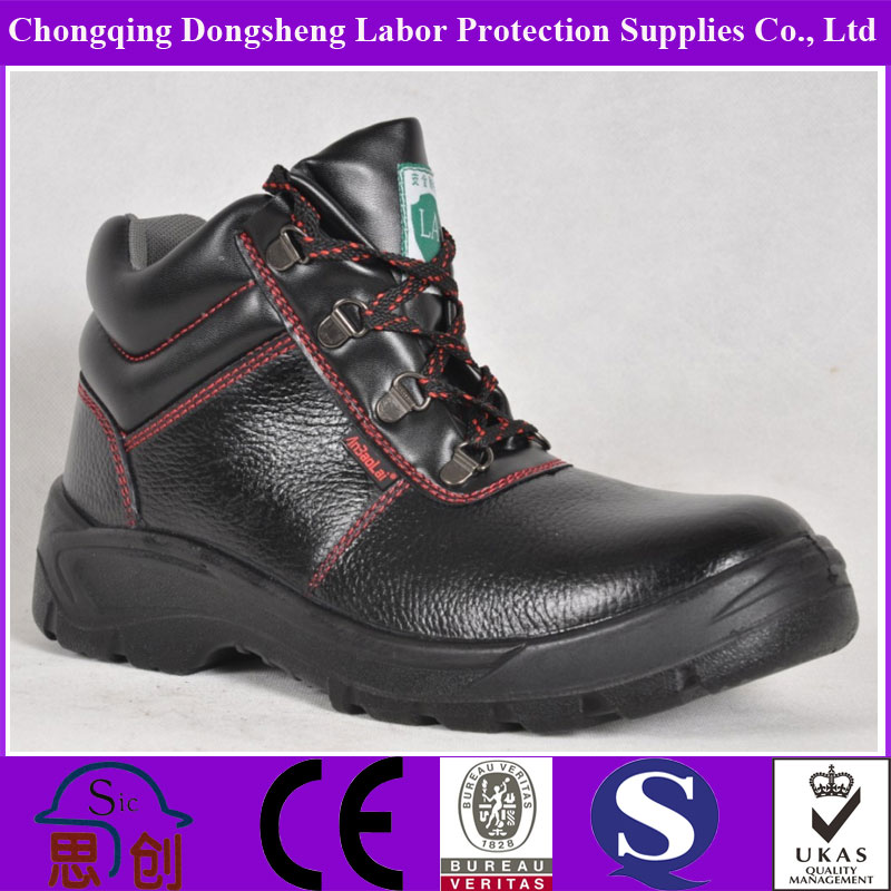 china safety shoe inserts