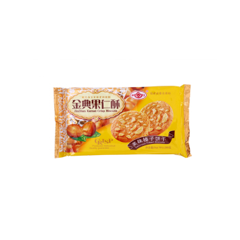 JinDian Kernel Crisp Cashew Nuts and Hazelnut Flavor Nuts Biscuit