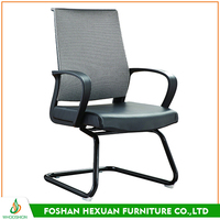 Office executive synthetic leather chair