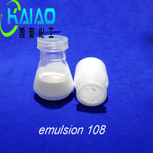 KAIAO Exterior wall emulsion coatings 108 styrene acrylate latex