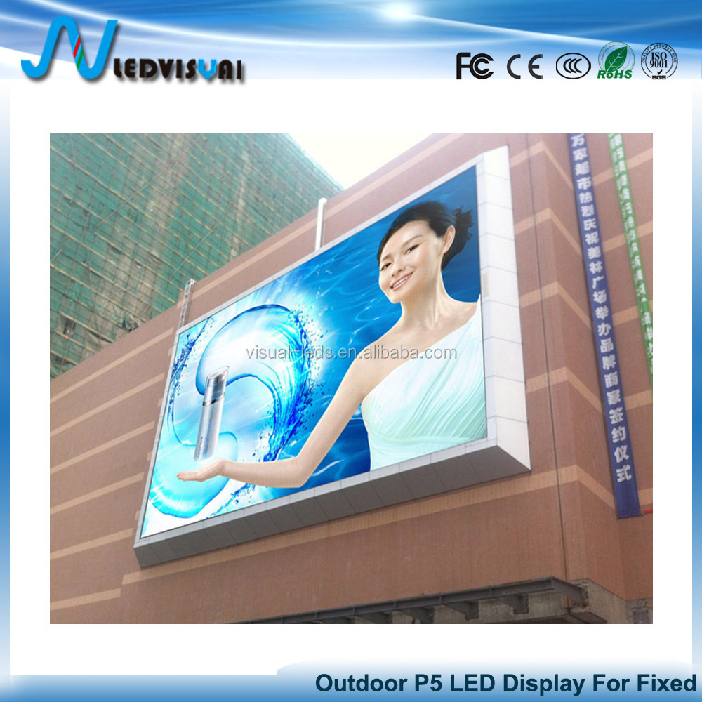 P5 Outdoor Fixed SMD Full Color RGB Led Module Screen