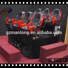 Mantong XD,4D, 5D, 6D, 7D, 8D, 9D, 10D,11D, and 12D Cinema or Simulator or Theatre guangdong vr manufacturer