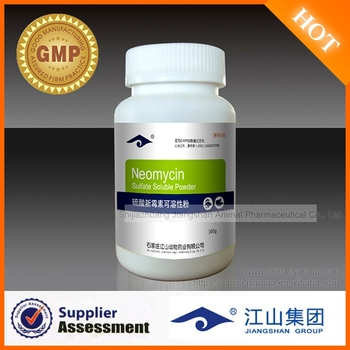 veterinary drug Bowel poison enteritis of medicine Neomycin Sulfate Soluble Powder