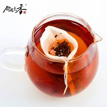 printed packaging material rose black tea bag