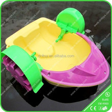 Amusement DNL toys Kids & Adults Aqua Hand Paddle Boat Pedal Boat Prices