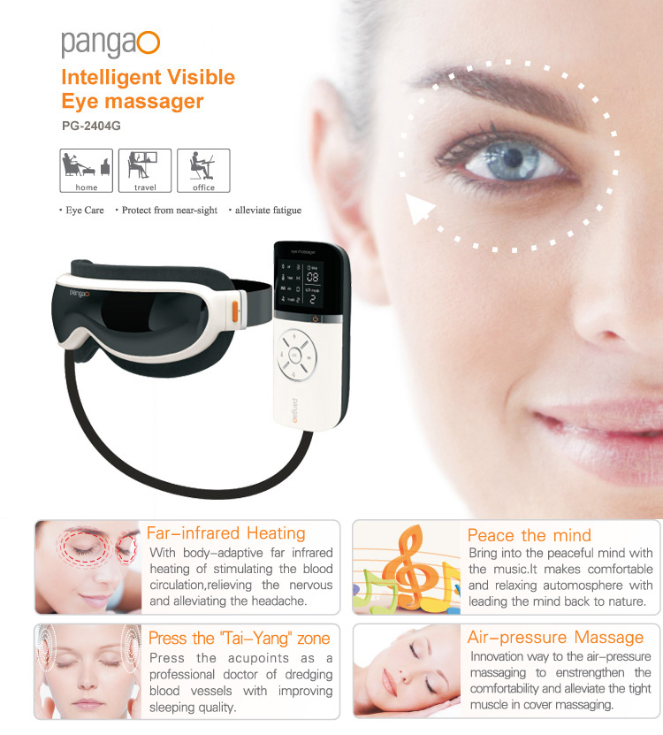 eye massager.jpg