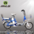 Hot Sale Unisex Electric Bicycle 48V 10AH 250W BAFANG Motor/green power electric bicycle