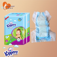 2017 Pampering Disposable Baby Diaper Manufacturer Fujian Factory Price