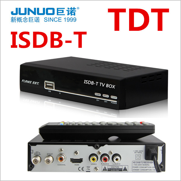 2016 Cheap tdt decoders HDTV ISDB-T Recorder for Peru Chile Argentina
