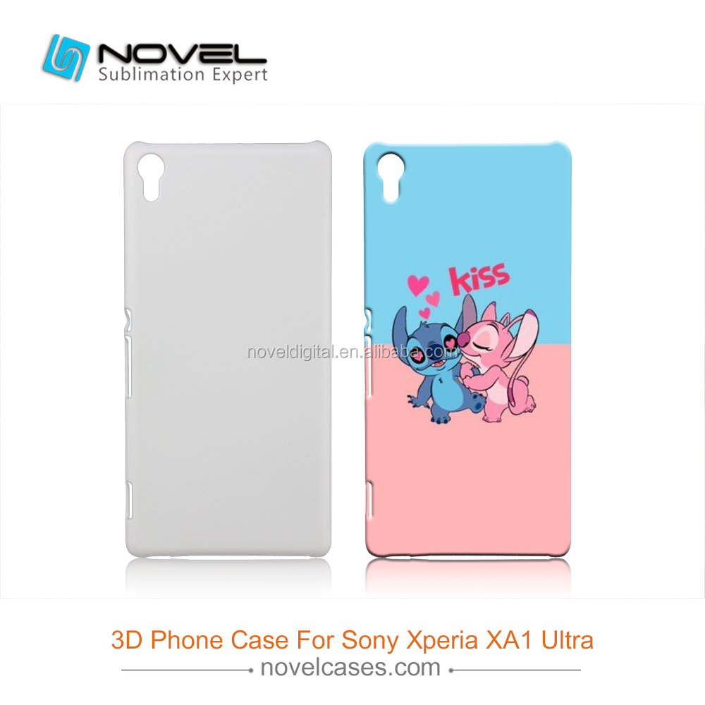 High Quality Sublimation 3D Blank Phone Case For Sony Xperia XA1 Ultra